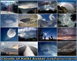 Kalki Avatar 1.09 - Clouds evidences for Kalki Avatar