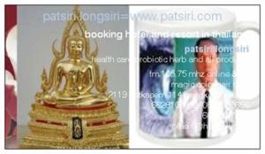 รักษาศีลห้าให้บริสุทธิ์ ทั้งกายกรรม วจีกรรม มโนกรรม ให้ทาน ทำบุญ จะได้ไปสวรรค์ www.patsiri.com