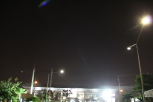 ภาพถ่ายกลางคืน
