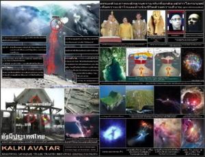 Kalki Avatar 4.01