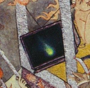 ดาวหาง อุกาบาต