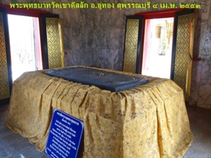 AuThong Trip201004 001 1