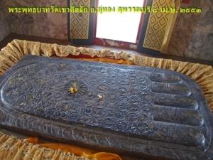 AuThong Trip201004 002