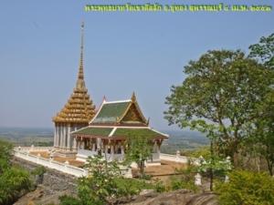 AuThong Trip201004 001