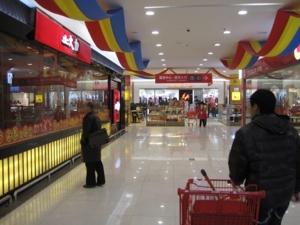 ห้างในจีน อันนี้คล้ายๆคาร์ฟูบ้านเรา