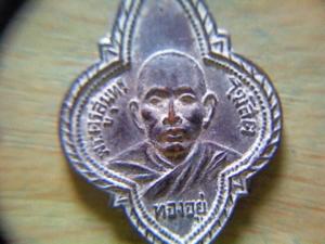 หลวงพ่อทองอยู่ วัดประชาโฆสิตาราม พศ.2495