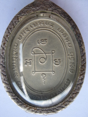 IMG 1824