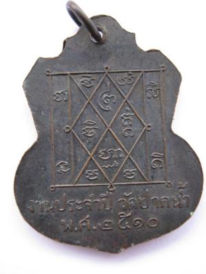 IMG 1899