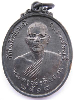 IMG 1901