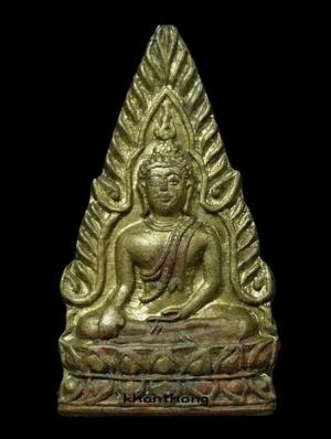 เหรียญพระพุทธชินราชพานพระศรี ปี 2495