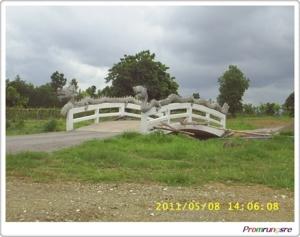 PRS24