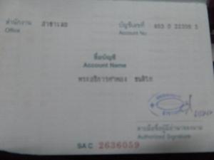 SAM 0757