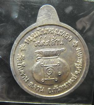 DSCF1994