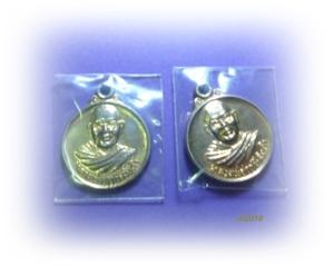 เหรียญกลมเล็ก กะไหล่ทอง หลวงพ่อฤาษีลิงดำ หลังยันต์เกาะเพชร วัดท่าซุง จ.อุทัยธานี