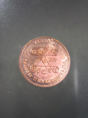 เหรียญขวัญถุง ปี40 200 บาท