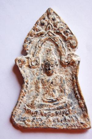 พระพุทธชินราชเนื้อชิน พิมพ์ระฆังใหญ่ 1500