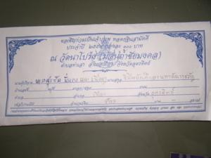 DSCF2358