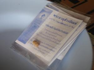 อัญเชิญพระธาตุข้าวบิณฑ์,พระบรมสารีริกธาตุถวายพระอาจารย์ถาวร วัดป่ากุงทอง อุดร มิย 54 จากนั้นอัญเชิญประดิษฐาน ในเกตุ สมเด็จองค์ปฐม
