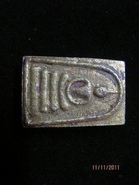 IMG 2776