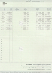 2554 11 17 19 48 45 0030