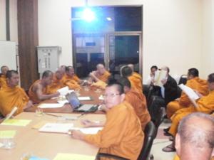 ประชุมคณะกรรมการดำเนินโครงการธุดงควัตรเฉลิมพระเกียรติพระบาทสมเด็จพระเจ้าอยู่หัว 5 ธันวาคม 2554