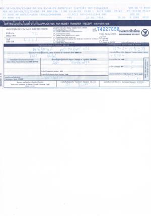 CCF06012555 00002