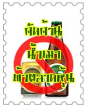 stamp22