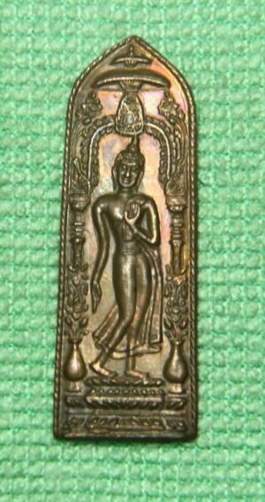 พระลีลากำแพงนิ้ว ปี2536 หลวงปู่ดี วัดพระรูป สุพรรณบุรี