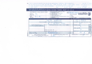 CCF17012555 00001