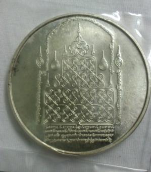 เหรียญพระพุทธนิมิตรเกราะเพชรเงิน1