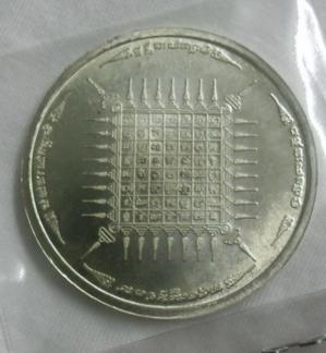 เหรียญพระพุทธนิมิตรเกราะเพชรเงิน2