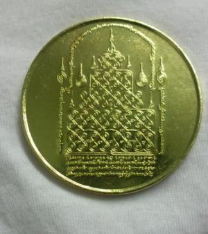 เหรียญพระพุทธนิมิตรเกราะเพชรทอง1