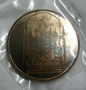 เหรียญพระพุทธนิมิตรเกราะเพชรนวะ1
