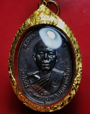 เหรียญหลวงพ่อคูณ ๒๕๑๗ เนื้อทองแดง บล็อกนวหูขีด01