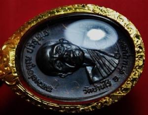 เหรียญหลวงพ่อคูณ ๒๕๑๗ เนื้อทองแดง บล็อกนวหูขีด03