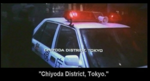 6   Chiyoda Tokyo