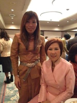 My Thai Network2