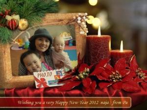 Nat merry christmas