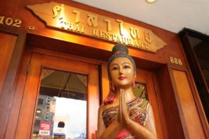 Sala Thai4