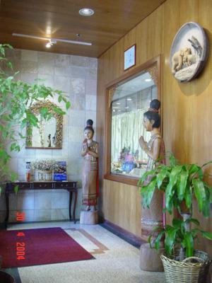 Sala Thai Res2