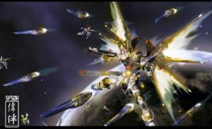 MS Strike Freedom Gundam