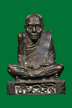 รูปหล่อรุ่นแรก พระอาจารย์นำ วัดดอนศาลา พ.ศ. 2519 เนื้อนวโลหะ บล็อค น ขีด ว ขีด ที ขีด โร ขีด
