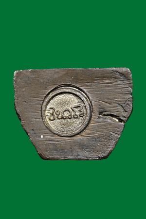 รูปหล่อรุ่นแรก พระอาจารย์นำ วัดดอนศาลา พ.ศ. 2519 เนื้อนวโลหะ บล็อค น ขีด ว ขีด ที ขีด โร ขีด ใต้ฐาน