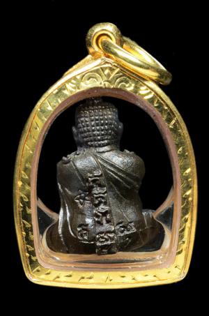 ปิดตาปุ้มปุ้ย เนื้อนวะโลหะ พ.ศ. 2521 พ่อท่านคลิ้ง วัดถลุงทอง