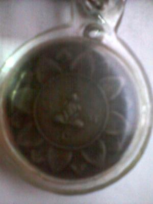 เหรียญหลวงพ่อจาด วัดบางกระเบา ปราจีนบุรี