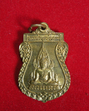 ชินราชหลวงปู่มหาเจิม กะไหล่ทอง