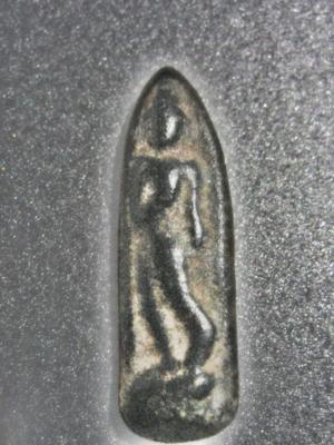 IMG 1427