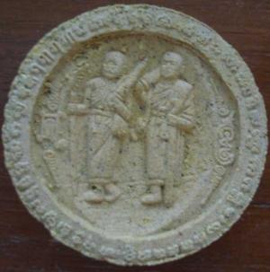พระพุทธนิรโร  รุ่น มัง มี ศรี สุข ปี 2550 (หลัง)