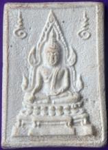 Pra Kamkhaw1