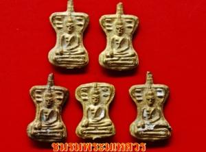 พระมเหศวรเนื้อระฆัง วัดสุทธาวาส ลาดหลุมแก้ว ปทุมธานี พระมเหศวร เนื้อระฆังแตก รุ่น 2 ท่านพระอาจารย์สุนทร ฐานวโร วัดสุทธาวาส ลาดหลุมแก้ว ปทุมธานี สร